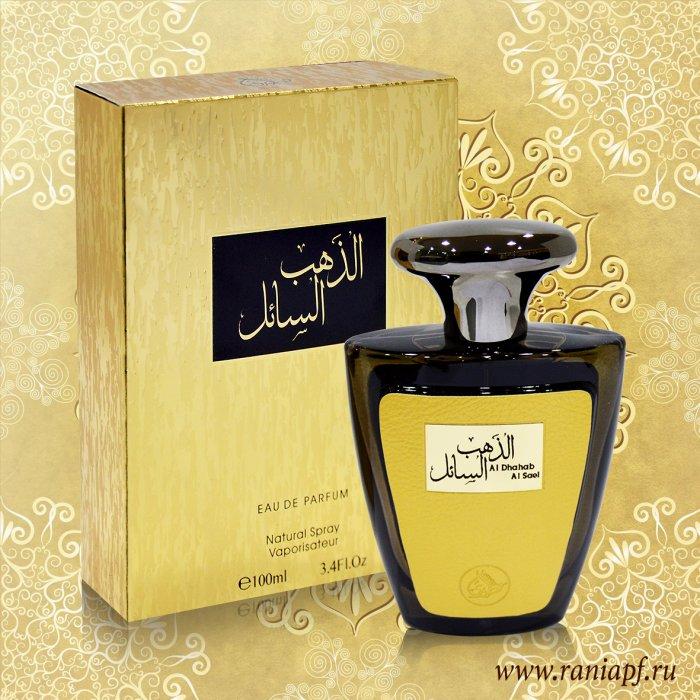 жидкое золото парфюм из фильма невидимка